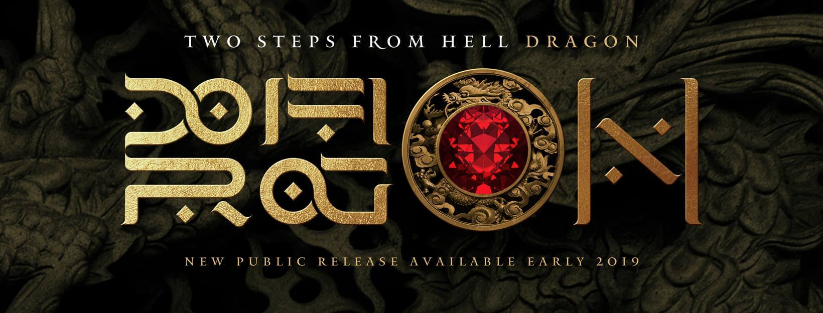 two steps from hell classics vol 1 download